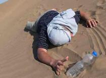 Air Khusus untuk Insinyur